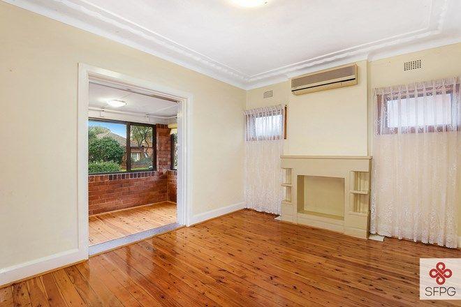 Picture of 9 Hobbs Street, KINGSGROVE NSW 2208