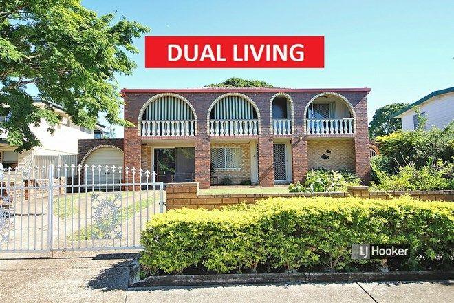 Picture of 13 Ladybird Street, KALLANGUR QLD 4503