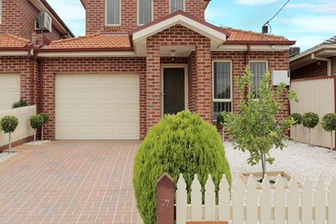 Picture of 17 Kent Road, LALOR VIC 3075