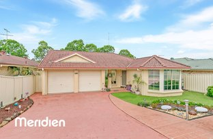 Picture of 57 Aylward Ave, Quakers Hill NSW 2763