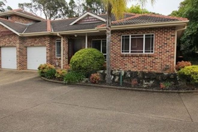 Picture of 5/3 The Cottell  Way, BAULKHAM HILLS NSW 2153