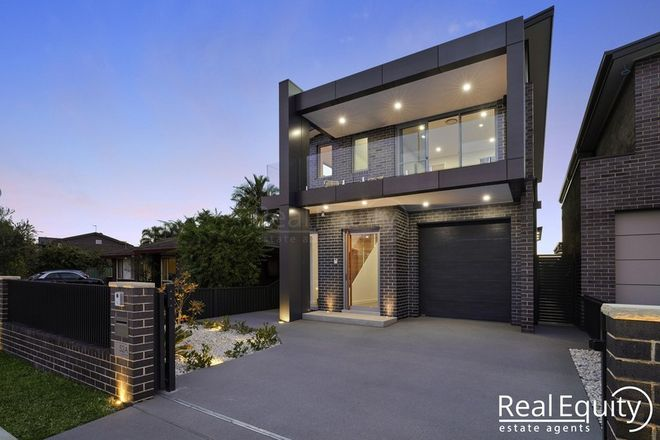 Picture of 52a Ascot Drive, CHIPPING NORTON NSW 2170