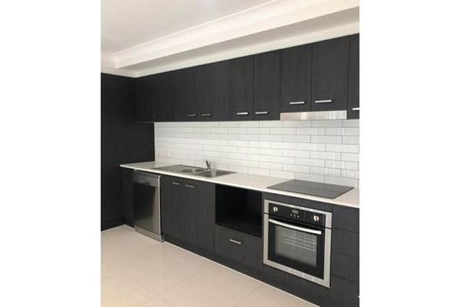Picture of 2/59 Myrtleford Crescent, CAMBOOYA QLD 4358