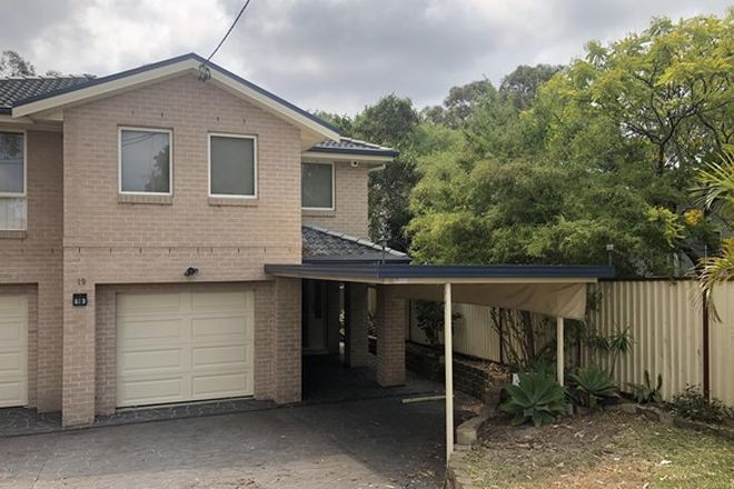 Picture of 19 Macquarie Road, MANNERING PARK NSW 2259