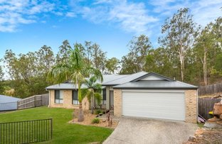 Picture of 5 RUBY Close, Beaudesert QLD 4285