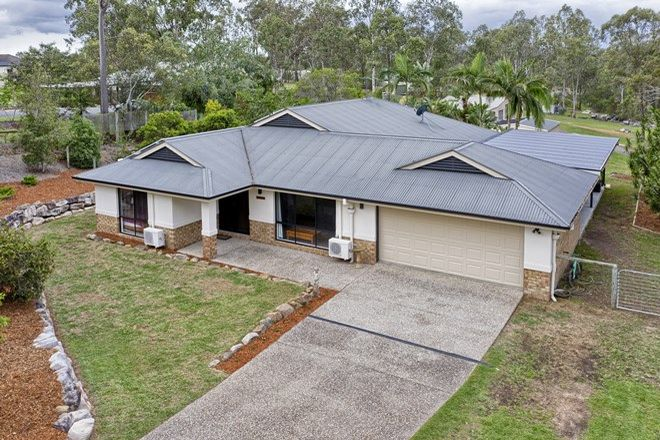 Picture of 152 Peppertree Drive, JIMBOOMBA QLD 4280