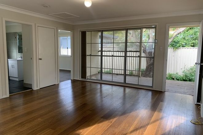 Picture of 49A Mort Street, BLACKTOWN NSW 2148