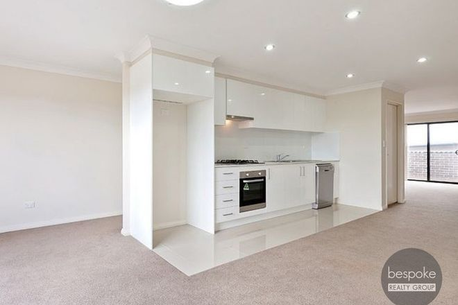 Picture of 33/1 Glenmore Ridge Drive, GLENMORE PARK NSW 2745