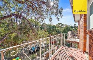 Picture of 11/25 Orpington Street, Ashfield NSW 2131