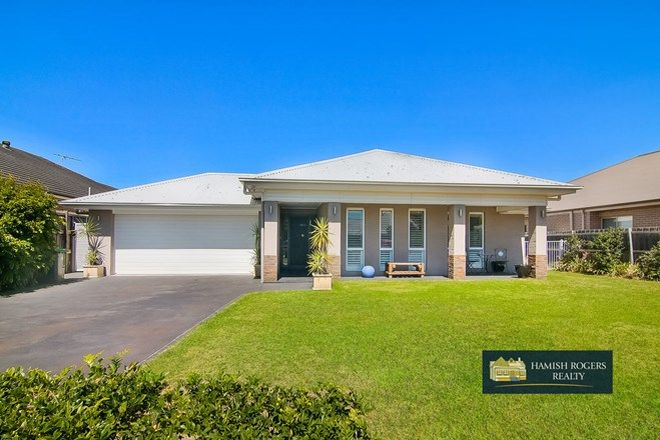 Picture of 35 Amelia Grove, PITT TOWN NSW 2756