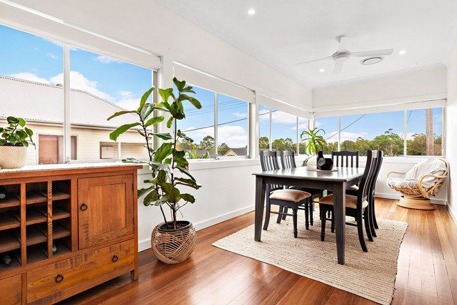 Picture of 6 Orchard Street, CARDIFF SOUTH NSW 2285