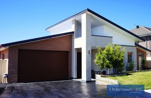 Picture of 45 Maryfields Dr, Blair Athol NSW 2560