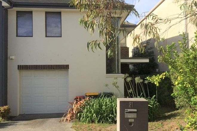 Picture of 21 Ardenne Close, BURWOOD VIC 3125
