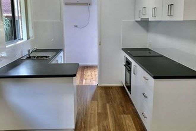 Picture of 7 Tennyson Place, WATANOBBI NSW 2259
