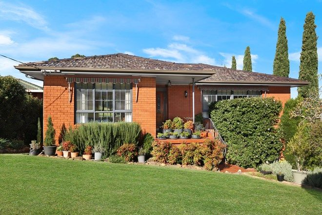 Picture of 1 Dallas Street, KEIRAVILLE NSW 2500