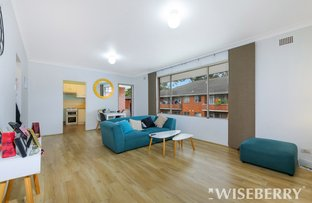 Picture of 29/85-87 Chapel Road, Bankstown NSW 2200