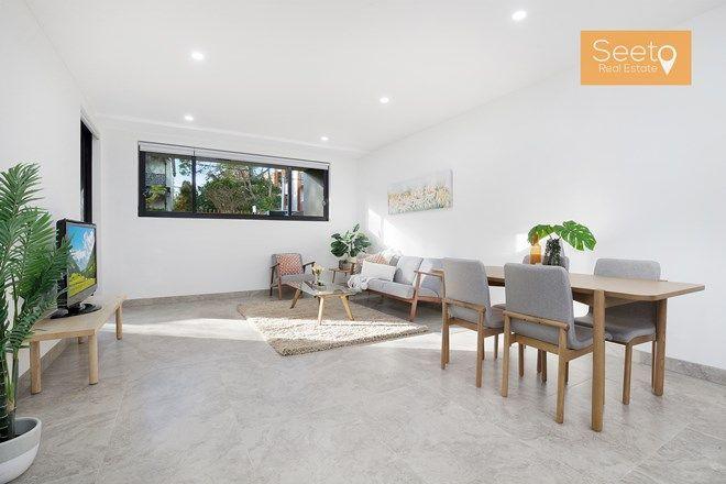 Picture of 4/27-29 Gordon Street, BURWOOD NSW 2134