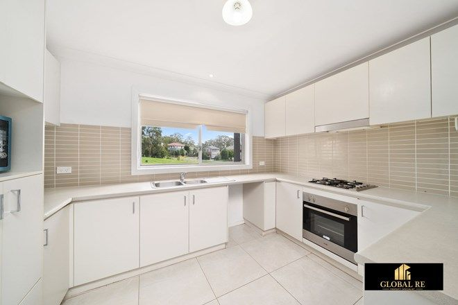Picture of 95 Atlantic Boulevard, GLENFIELD NSW 2167