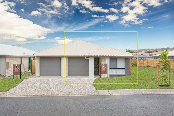 Picture of 1/57 Pepper Tree Drive, HOLMVIEW QLD 4207