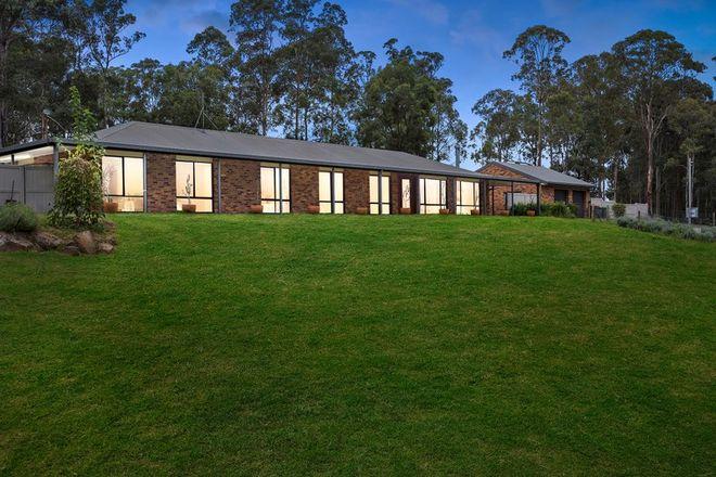 Picture of 13 Mount Baker Road, MILLFIELD NSW 2325