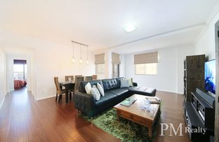 Picture of 364/3-9 Church Ave, Mascot NSW 2020