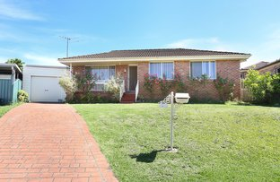 Picture of 5 Congo Place, Kearns NSW 2558