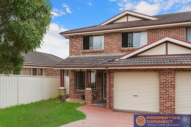 Picture of 14A Snowden Close, CECIL HILLS NSW 2171