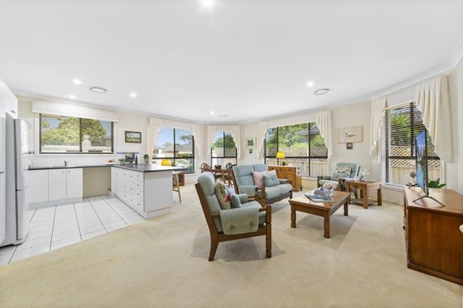Picture of 1/5 Victoria Street, EAST GOSFORD NSW 2250
