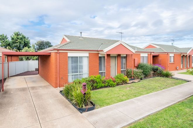 Picture of 1 & 2/28 Madge Court, MOOROOPNA VIC 3629