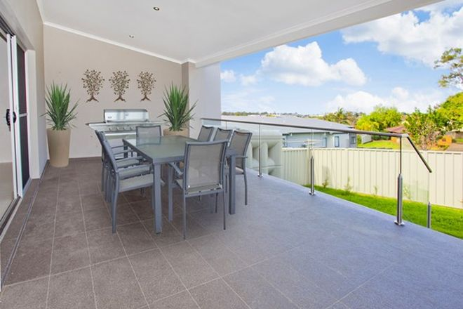 Picture of 3A Kite Place, BLACKBUTT NSW 2529