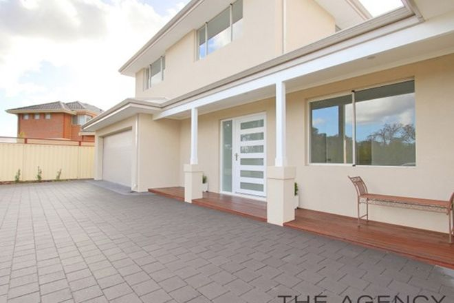 Picture of 11 Merrion Ramble, CANNING VALE WA 6155