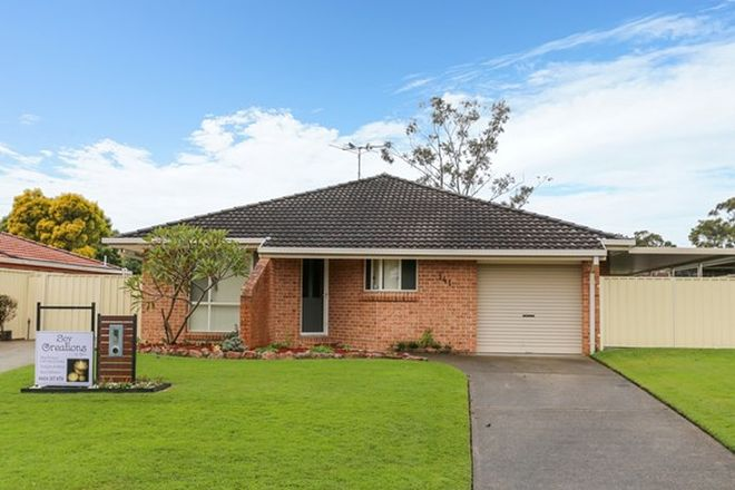 Picture of 141 Coachwood Drive, MEDOWIE NSW 2318