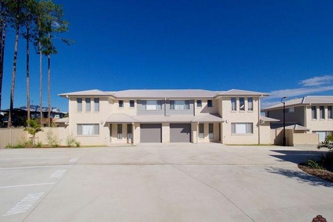 Picture of 42 Pine Drive, WOODRIDGE QLD 4114