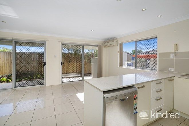 Picture of 8/105 King Street, CABOOLTURE QLD 4510