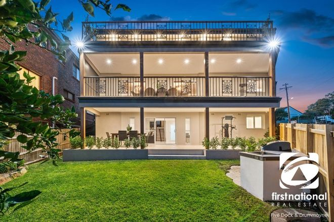 Picture of 3 Undine Street, RUSSELL LEA NSW 2046