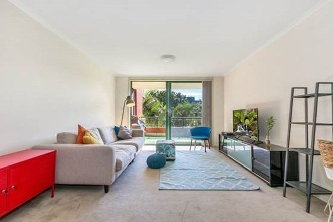 Picture of 11402/177-219 Mitchell Road, ERSKINEVILLE NSW 2043