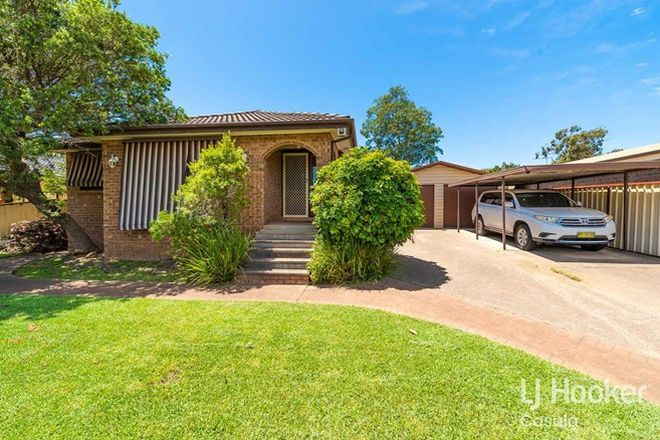Picture of 215 Copperfield Drive, ROSEMEADOW NSW 2560