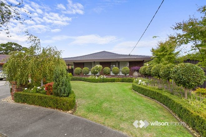 Picture of 4 Nowa Court, MORWELL VIC 3840