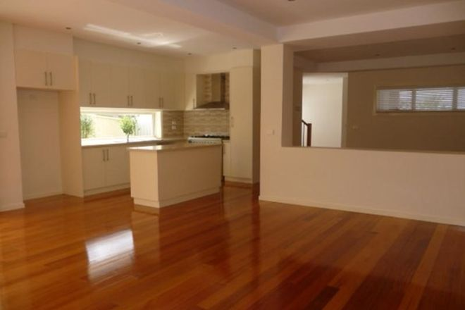 Picture of 4/10 Linlithgow Way, GREENVALE VIC 3059