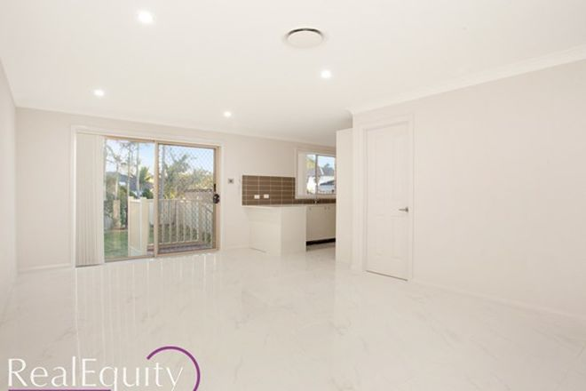 Picture of 51 Haerse Avenue, CHIPPING NORTON NSW 2170