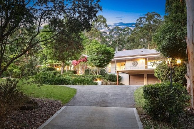 Picture of 5/26 Siletta Road, NIAGARA PARK NSW 2250