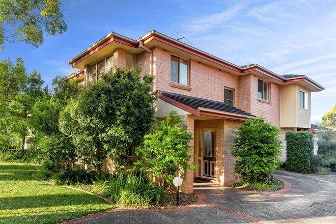 Picture of 2/8 Frederick Street, MIRANDA NSW 2228