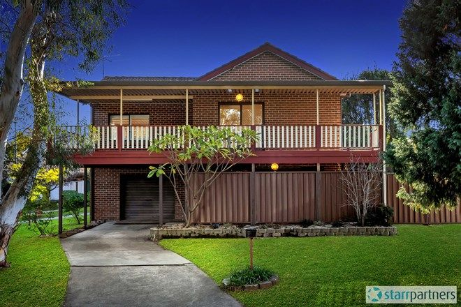 Picture of 1 Manning Close, MCGRATHS HILL NSW 2756