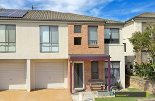 Picture of 47 Somersby Circuit, Acacia Gardens NSW 2763