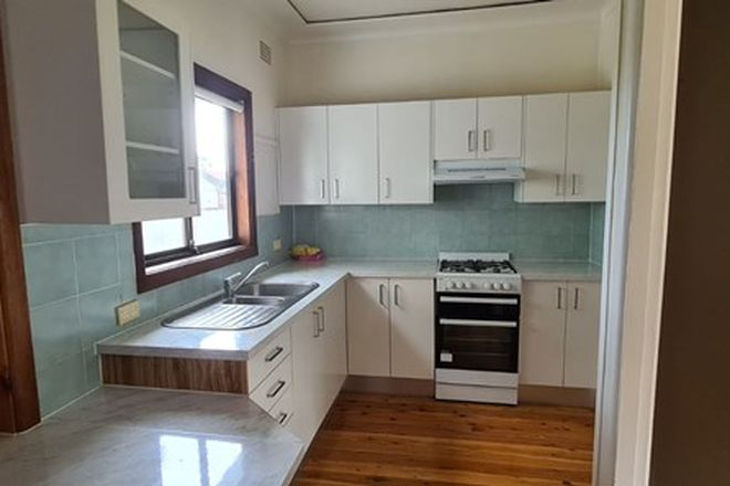 Picture of 7 Geoffrey Street, CONSTITUTION HILL NSW 2145