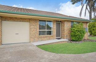 1/3 Skilton Avenue, East Maitland NSW 2323