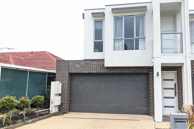 Picture of 10A Raymel Crescent, CAMPBELLTOWN SA 5074