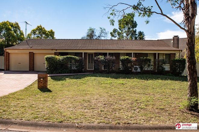 Picture of 28 Cato Way, CASULA NSW 2170