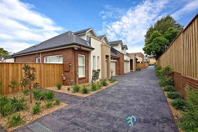 Picture of 2/62A Constitution Road, CONSTITUTION HILL NSW 2145