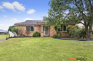 Picture of 12 Burbank Crescent, Singleton NSW 2330
